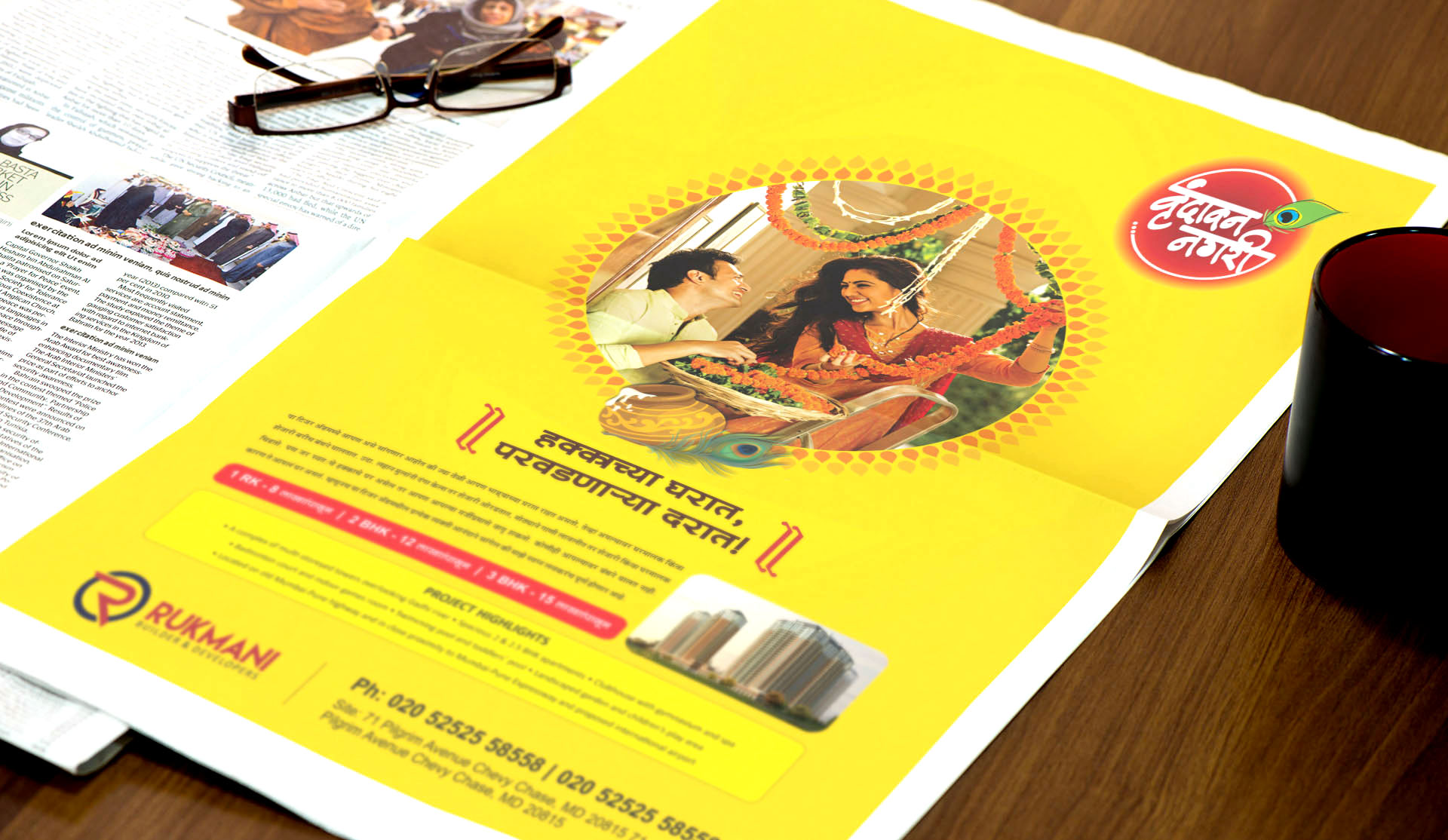 Rukmani Builders & Developers – News Paper Full Page Ads